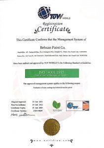 certificate 1-min